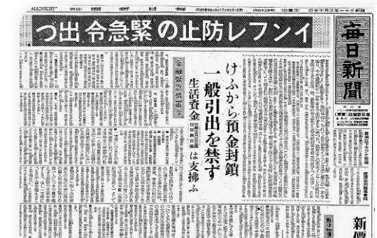 https://mainichi.jp/articles/20160509/ddm/004/040/006000c